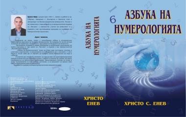 lcd.alle.bg-3dd86d1832urn-jpg-380-239-cc-dri-zak3yxvgcea1qj4kqe7