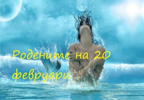 200ribi