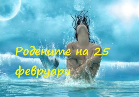 25ribi