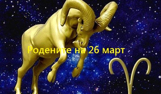 26ovn