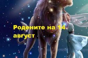 14luv
