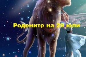 29luv