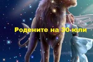 30luv