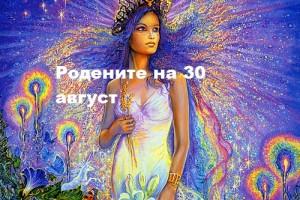 30dev