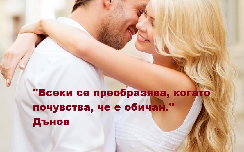 ЖенщинаРак и мужчинаСтрелец  совместимость в любви