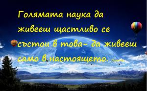 taina1